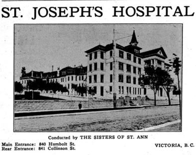 stjoe-hospital